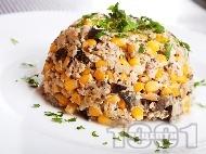 Рецепта Бъркани яйца с патладжани и царевица
